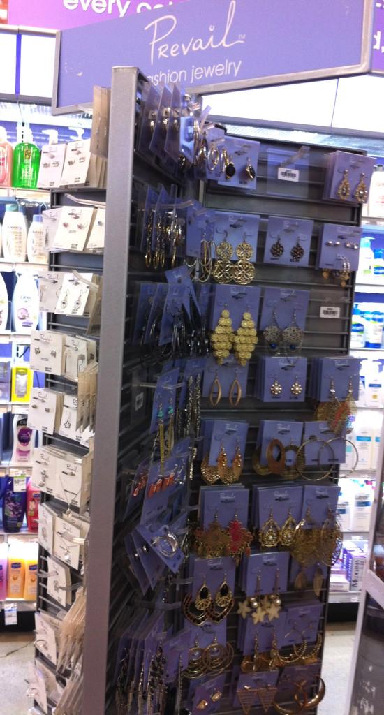 duane reade-prevailjewelry