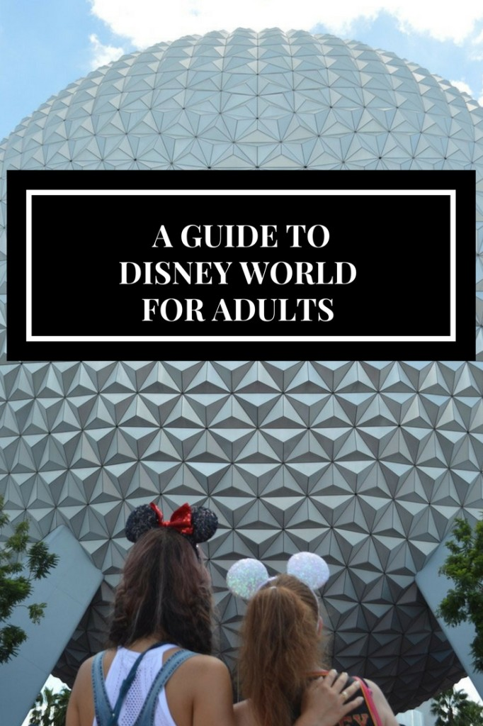 a guide to disney world for adults style island. Black Bedroom Furniture Sets. Home Design Ideas